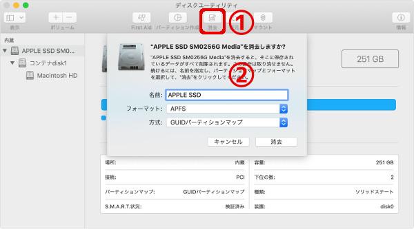 macOS 再インストール できない