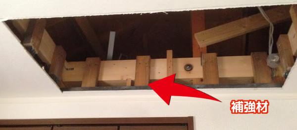 屋根裏 階段 取り付け