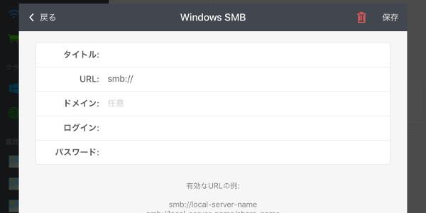 Documents Windows ipad