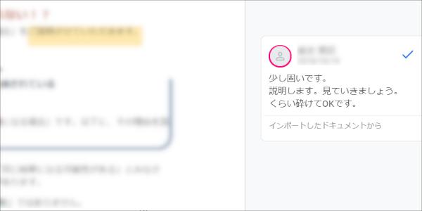 ブログ初心者 クラウドワークス