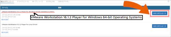 windows mac インストール