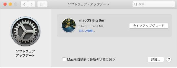 macbook 充電できない 修理