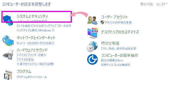 Windows Mac ファイル共有