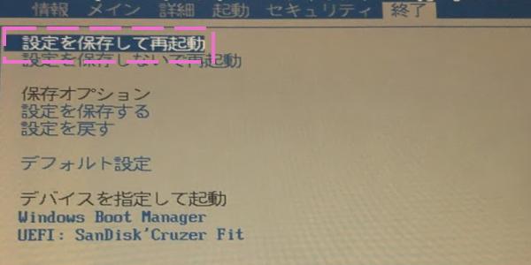 Windows PC Chromebook