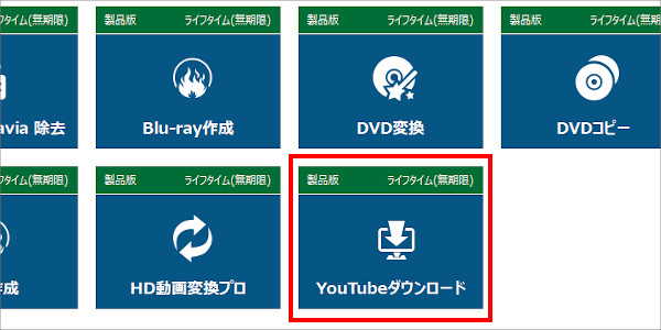 DVD コピー